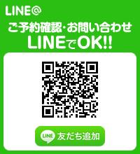 VARIOUS公式LINE@